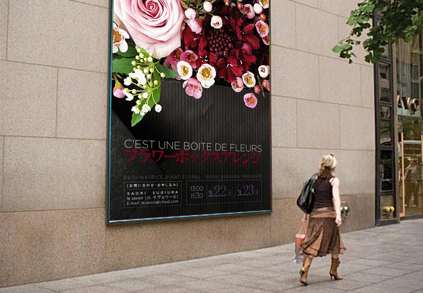 Design pour poster crée par Keys-Studio pour l